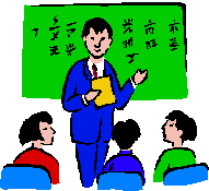 support_SC_W13_C3_P1a_classroom